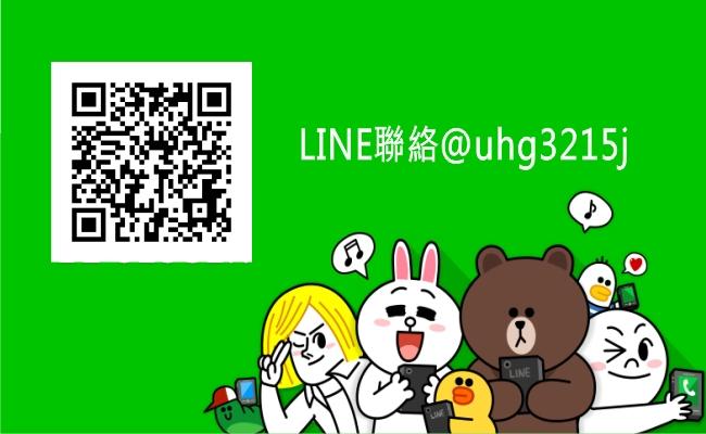 LINE圖示-JPG